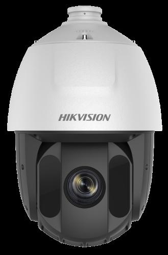 HIKVISION DS-2AE5225TI-A(E)