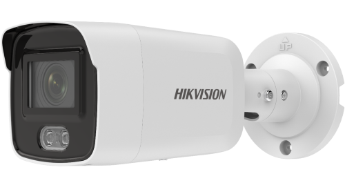 HIKVISION DS-2CD2087G2-LU (2.8mm)