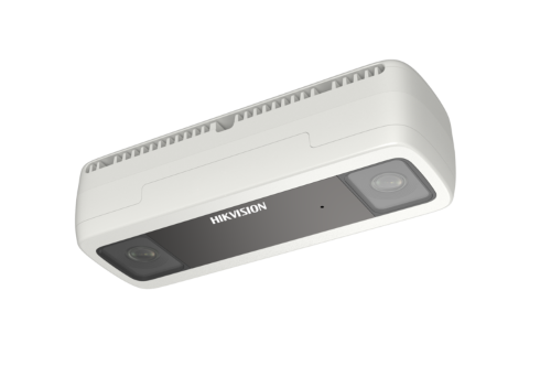 HIKVISION DS-2CD6825G0/C-IVS(2.0mm)