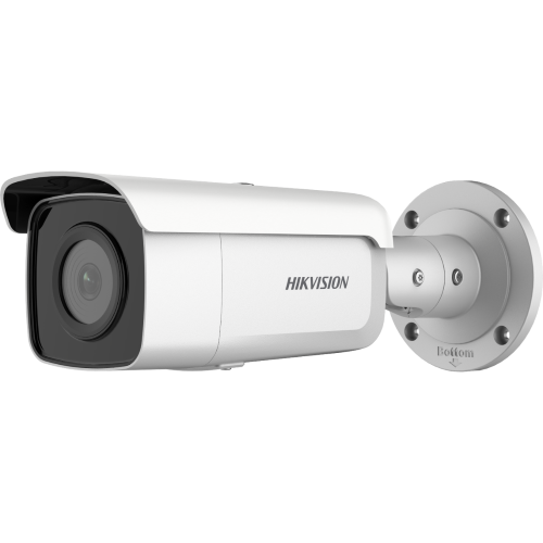 HIKVISION DS-2CD2T26G2-4I (4mm)