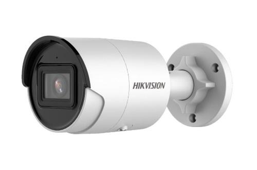 HIKVISION DS-2CD2023G2-I (2.8mm)