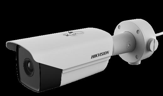 HIKVISION DS-2TD2137-15/PY