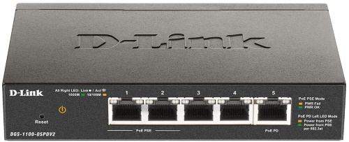 D-LINK DGS-1100-05PDV2