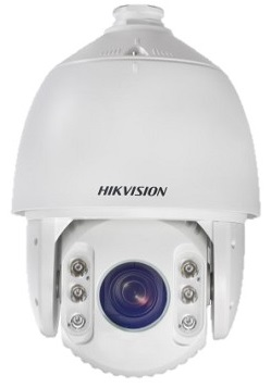 HIKVISION DS-2AE7225TI-A