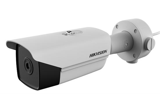 HIKVISION DS-2TD2117-3/V1