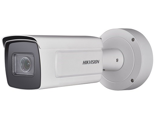 HIKVISION DS-2CD5A46G0-IZS