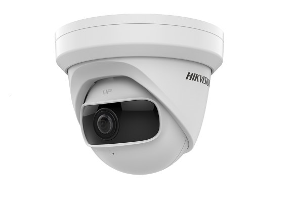 HIKVISION DS-2CD2345G0P-I (1.68mm)