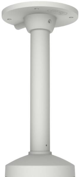 HIKVISION DS-1271ZJ-130-TRL